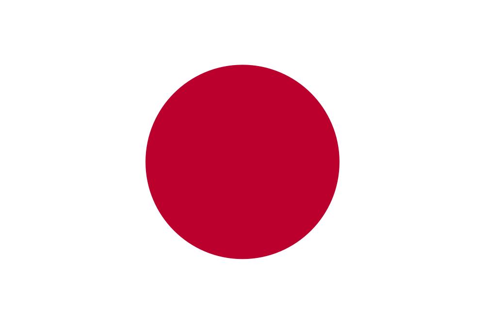 энциклопедия для детей:  Япония